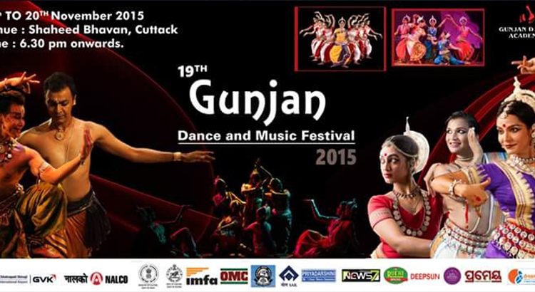 gunjan-dance-and-music