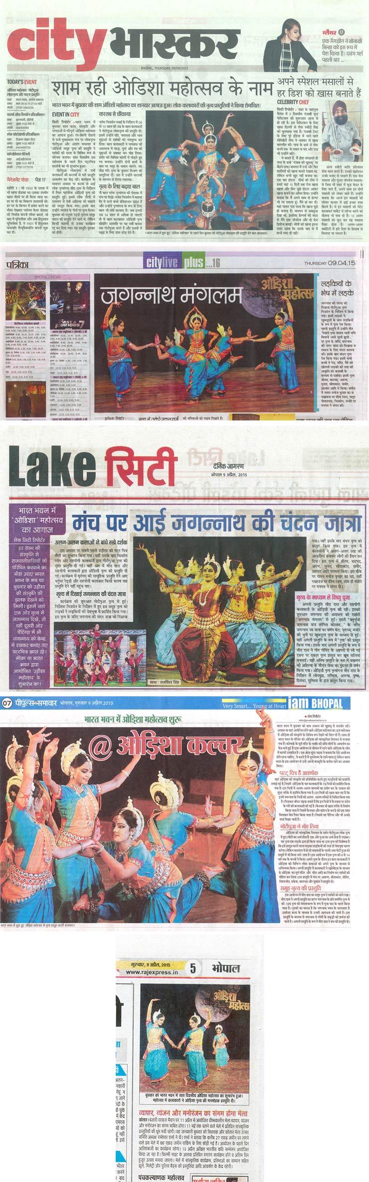odisha_mahosav-bharat-bhaban-big