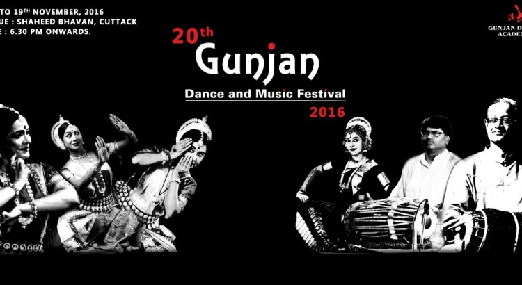 GUNJAN-DANCE-AND-MUSIC-FESTIVAL-2016